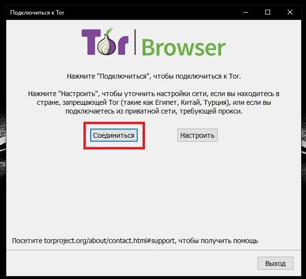 Стартовое окно браузера