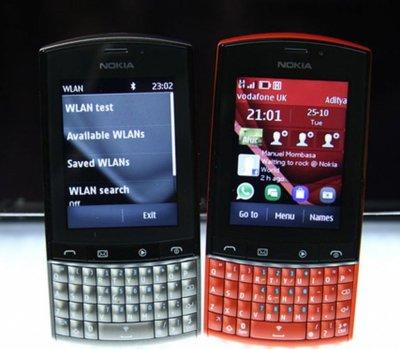 """""""Нокиа"""" с клавиатурой: обзор моделей. Телефоны Nokia с QWERTY-клавиатурой"""