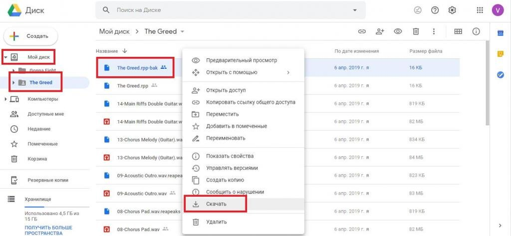 Вариант загрузки вложенных в папку файлов