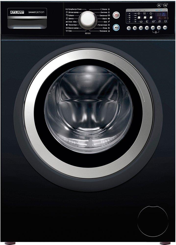 стиральная машинка автомат атлант отзывы
