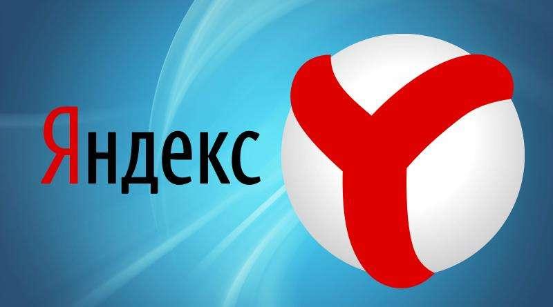 """Блокировка всплывающих окон в браузере """"Яндекс"""". Что это, и зачем нужно?"""
