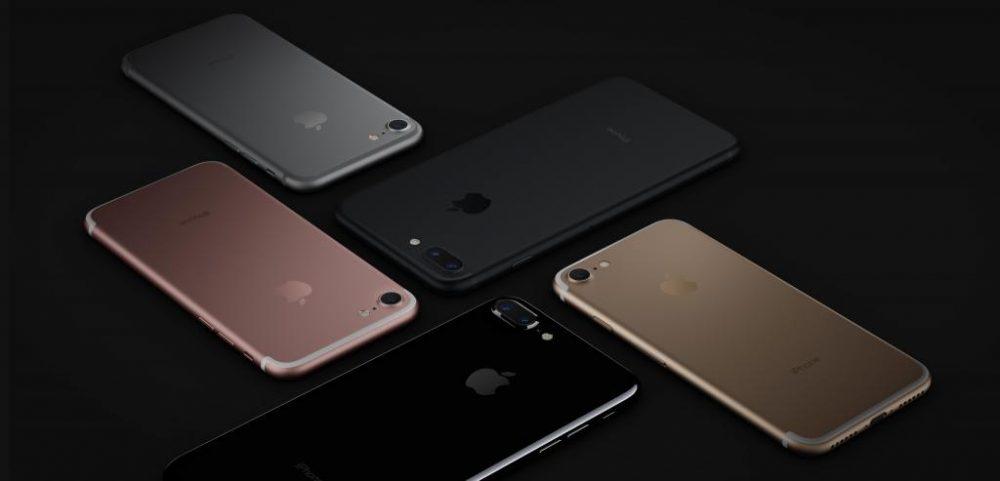 """Как выглядит """"Айфон-7"""" сзади и спереди: описание, характеристики, фото"""
