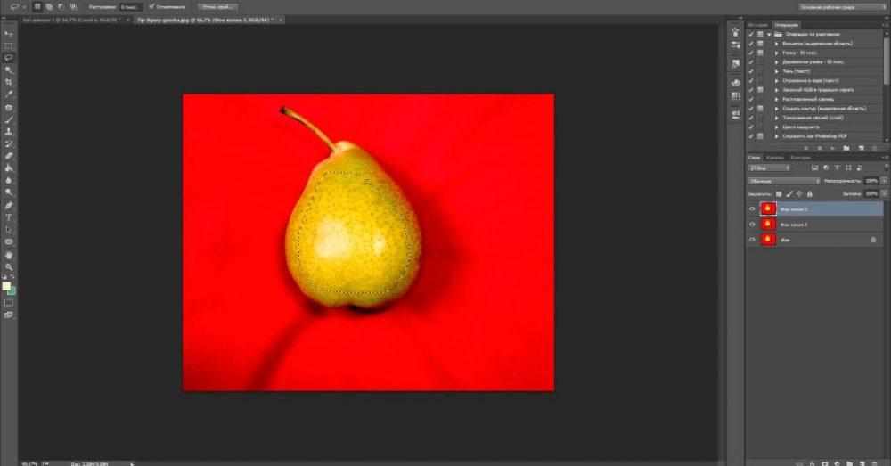 Как убрать блики в фотошопе: пошагово