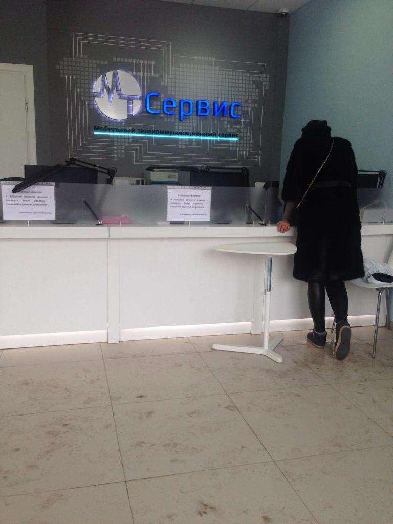 """""""МТ Сервис"""": отзывы, адреса, услуги. Ремонт цифровой техники в Москве"""