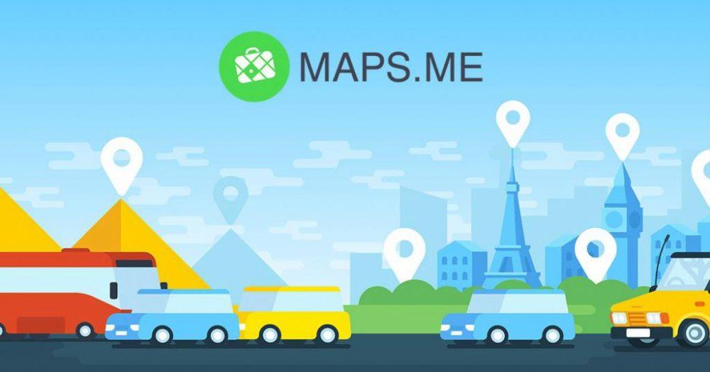 Как пользоваться MAPS.ME: описание, инструкция, возможности