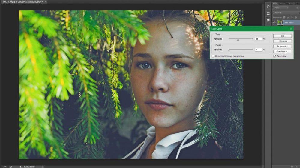 """Как убрать тени с лица в """"Фотошопе"""". Способы обработки"""