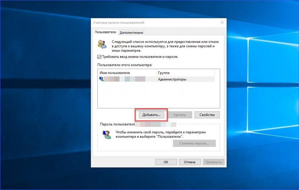Что делать, если не удается открыть приложение в Windows 10?