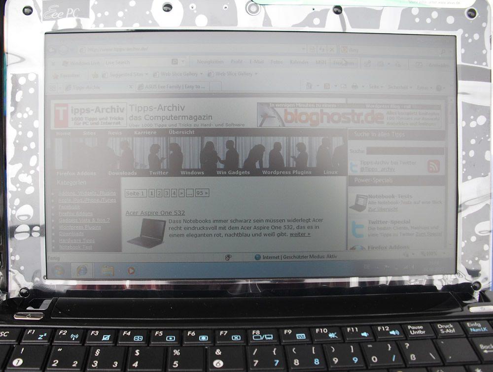 Интересно о том, как сделать экран светлее на ноутбуке