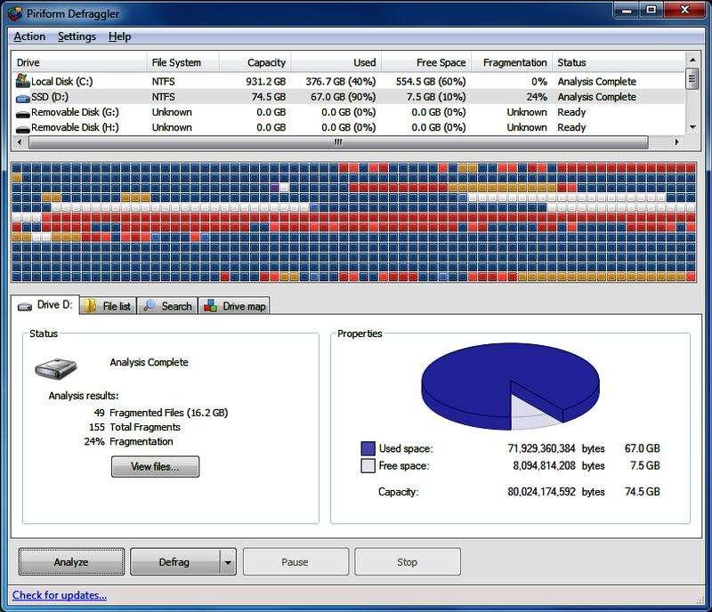 Оптимизация ОС: программа для дефрагментатора диска