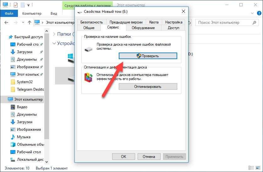 Почему не копируется файл на флешку? Решение проблемы