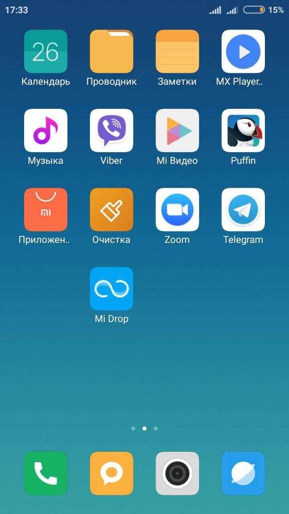 Mi Drop Xiaomi: что это за приложение и как им пользоваться?