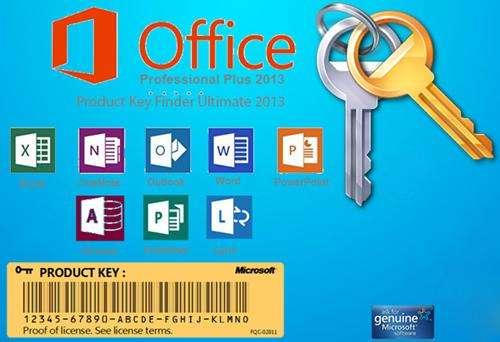 Как активировать Office 2013 на Windows 10: инструкции