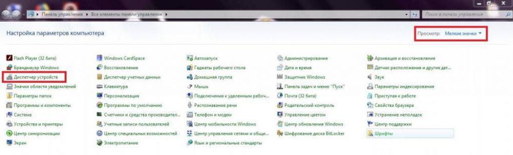 """Как показать себя в """"Скайпе"""" при помощи вебкамеры"""
