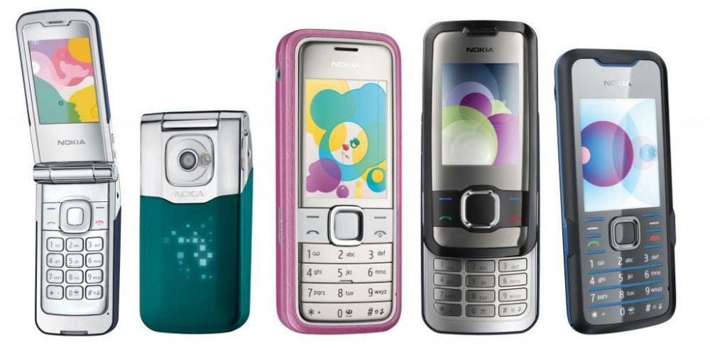 Nokia 7210 Supernova: описание, характеристики, отзывы