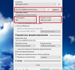 """Как установить """"Виндовс 8"""" на ноутбук: порядок действий, необходимые драйвера и советы специалистов"""