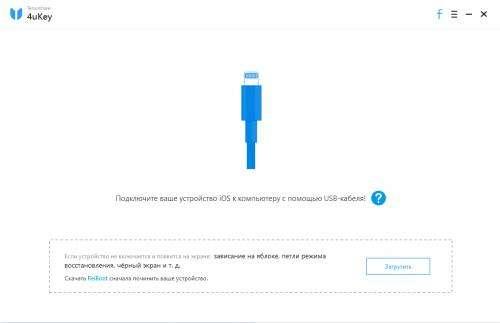 """Как обойти пароль на """"Айфоне"""": советы и рекомендации"""