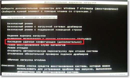Черный экран после установки драйверов: в чем причина и как устранить сбой?