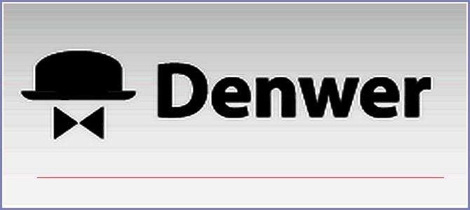 """""""Денвер"""" - это... Обзор программы для создания и отладки сайтов"""