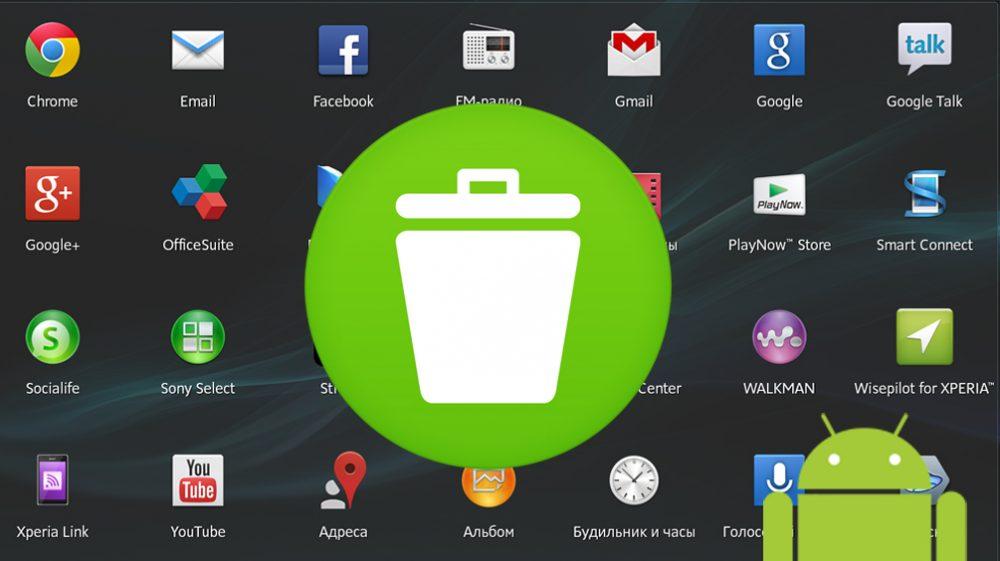 """Как на """"Андроиде"""" отменить обновление приложения: пошаговая инструкция, советы и рекомендации"""