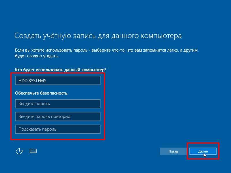 Создание пароля при установке Windows 10