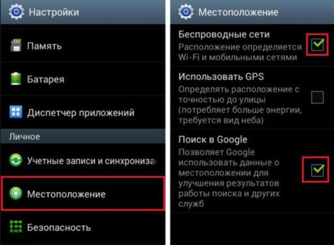 Как найти украденный смартфон: методы и советы