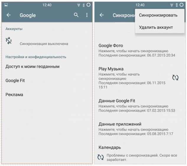 """Как удалить """"Гугл"""" с телефона полностью: инструкция"""