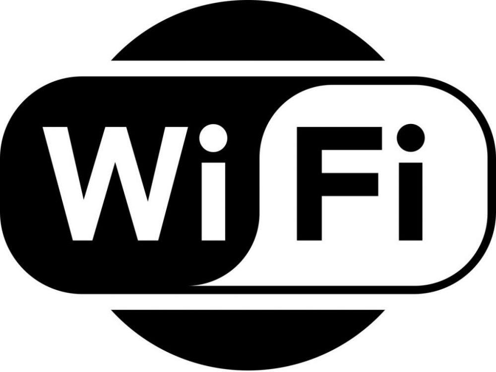 Как сменить канал Wi-Fi на роутере - пошаговая инструкция