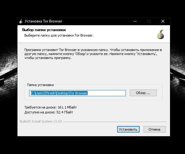 Первый запуск браузера тор gidra браузер тор скачать rus гирда