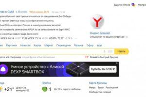 """Как подключить """"Яндекс.Диск"""" как сетевой в стационарных Windows-системах и мобильных ОС Android?"""