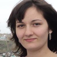 Анастасия Бондаренко
