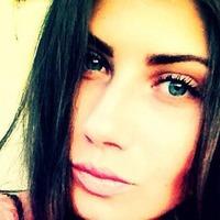 Екатерина Наварская
